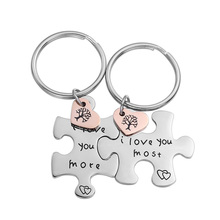 Couple Keychain Set Puzzel Stainless Steel Key Ring Lover Valentine's day Gift I Love You More I Love You Most Text Customized