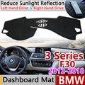 Для BMW 3 серии F30 2012 ~ 2018 Противоскользящий анти-УФ коврик на приборную панель dashmatt защита аксессуары с покрытием 318i 320i 325i 328i