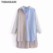 Contrast Striped Blouse Women Top 2019 Front Short Back Long Spliced Shirt Blusas Turn Down Collar Long Sleeve Chemise Femme цены