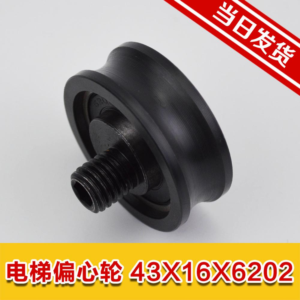 Back To Search Resultstools Power Tool Accessories The Eccentric Wheel Hanging Round Selcom Doors Hanging Round Limit Wheel 43*16*6202 Kone Elevator Accessories Strengthening Waist And Sinews