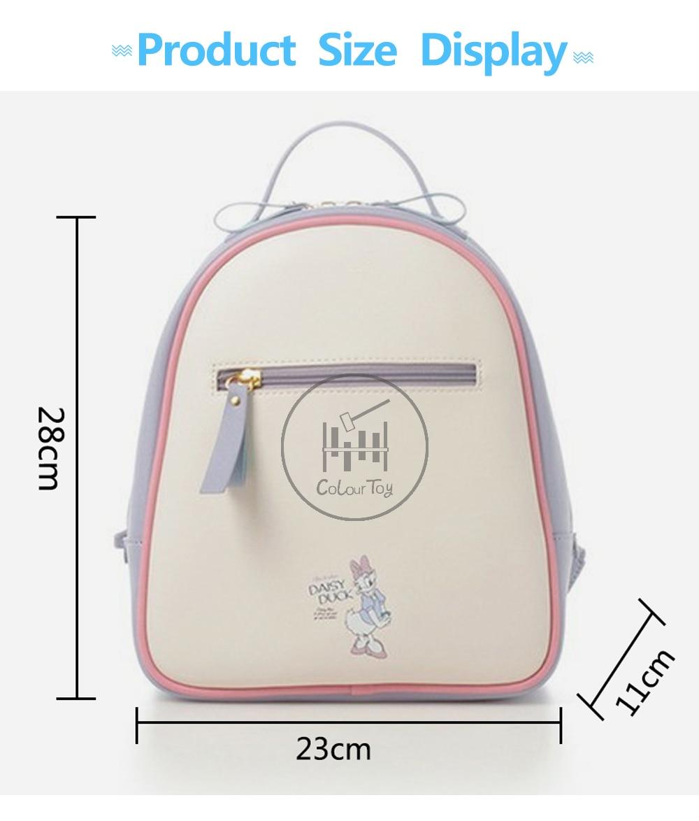 DISNEY 2019 New Women Daisy Duck Travel Backpack Storage Diaper Bags Girl Gift
