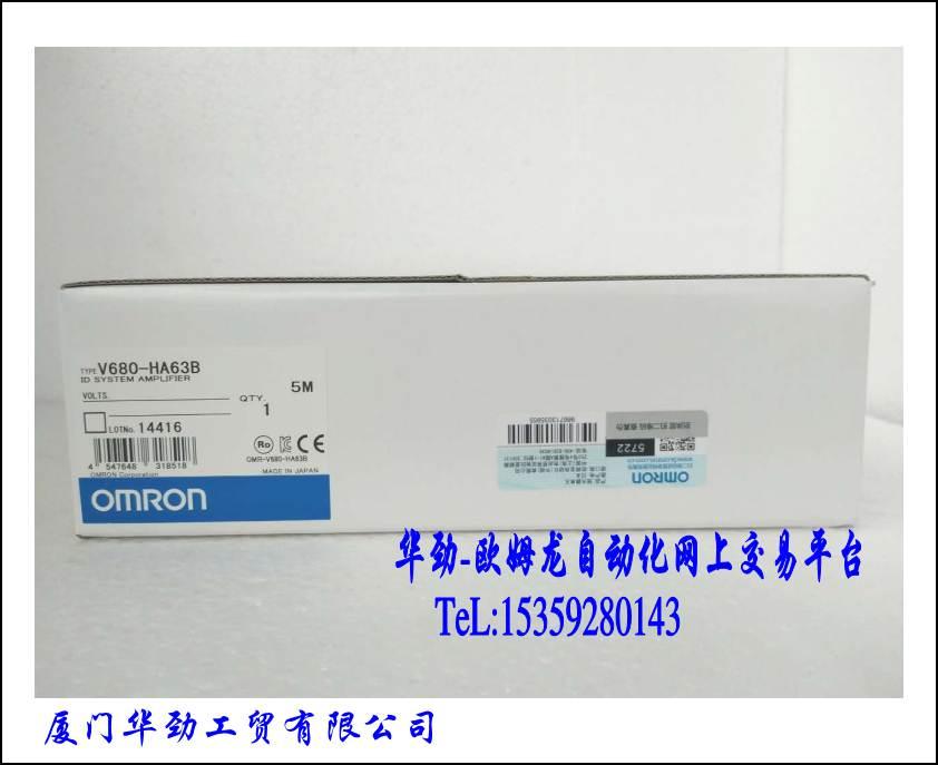 V680-HA63B  Controller Amplifier, Original Genuine New Stock