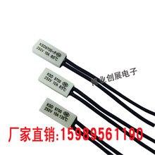 5 шт./переключатель контроля температуры KSD9700 115 градусов по Цельсию керамический нормально закрытый термостат N.C/нормально открытый N.O 10A/250 ...