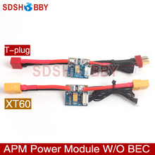 APM2 5 APM2 52 APM2 6 Power Module Current Module APM Power Module without the BEC