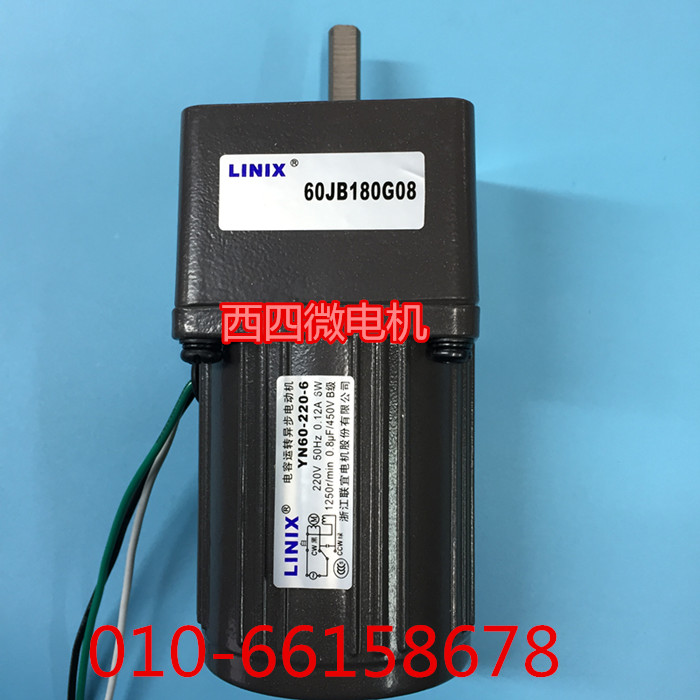 3 lines Constant speed LINIX Gear reducer motor 60JB180G08 YN60-220-6 Deceleration new original linix gear reducer motor 63zy24 40 70jb100g10 deceleration new original