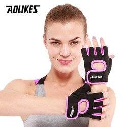 AOLIKES 1 زوج الرجال النساء Gym نصف اصبع الرياضة اللياقة بممارسة التدريب المعصم قفازات مكافحة مقاوم للانزلاق قفازات لرفع الأثقال