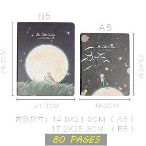 Image 2 - משלוח חינם A5/B5 את נסיך קטן מתכת נתלשים מחברת על טבעות עיבוי קרטון כיסוי תלמיד יומן ספר