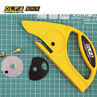 OLFA Rolled Materials Cutter with 45mm Rotary Blade (45 C)