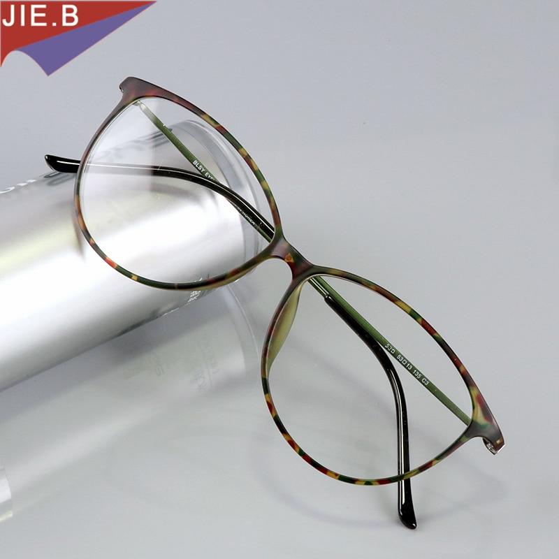 Fashion Cat Eye ակնոցներ Շրջանակներ - Հագուստի պարագաներ