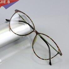Moda Marca Diseño Vintage Cateye Ojo de Gato Marcos de Los Vidrios Enmarcan Mujeres lente transparente Óptica gafas gafas de sol gafas de sol hombre