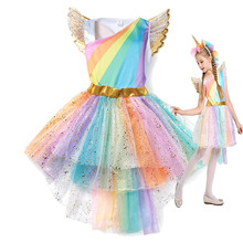 Unicorn Dress Girl Birthday Party Costumes Princess Rainbow Fancy Clothes For Girls Cake Frock Stage Performance Outfits