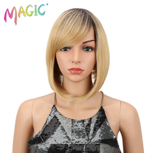 М волос 12 дюймов короткие Синтетические прямые волосы парики черный бордовый зеленый Ombre парики термостойкие Косплэй парики для Для женщин