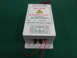 Image 3 - NEW 3kv ~ 15v high voltage electrostatic generator air purifier power 100w