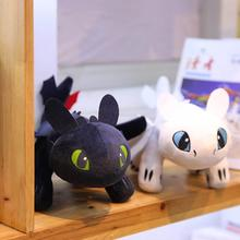 2019 Hot Night Rage Plush Toys How to Train Your Dragon 2 Toothless Soft Filled Doll Childrens gift Pillowed toys
