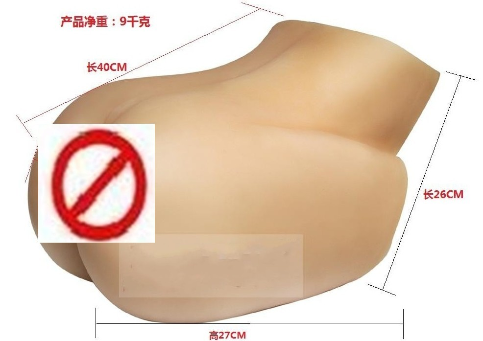 Free shipping 9kg silicone ass luxury font b sex b font font b dolls b font