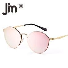 купить JM Rimless Round Mirror Lightweight Sunglasses Women Men Retro Fashion Sun Glasses Vintage Luxury Brand Design UV400 Gafas по цене 630.66 рублей