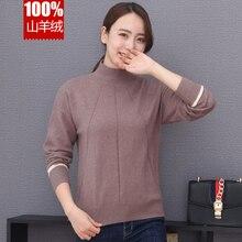 LHZSYY 100%Cashmere Spring Autumn New Womens Sweater spell Color Half-neck Short Slim Warm Joker Knit pullover High-end