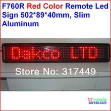Красный из светодиодов знак, Программируемые прокрутка. Полу-открытый / в помещении, Пульт дистанционного управления, Rs232 управления, 502 * 89 * 40 мм, 7 * 60 пикселей тонкий алюминиевый