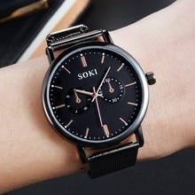 SOKI Relógio dos homens de Negócios Da Marca de Moda Casual Fivela de Cinto de Malha de Aço Inoxidável Mens Relógio de Quartzo Relógios de Pulso reloj hombre