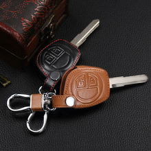цена на 2017 High quality leather 2 button remote control key set for Suzuki sx4 swift liana large vitara key cover, car styling