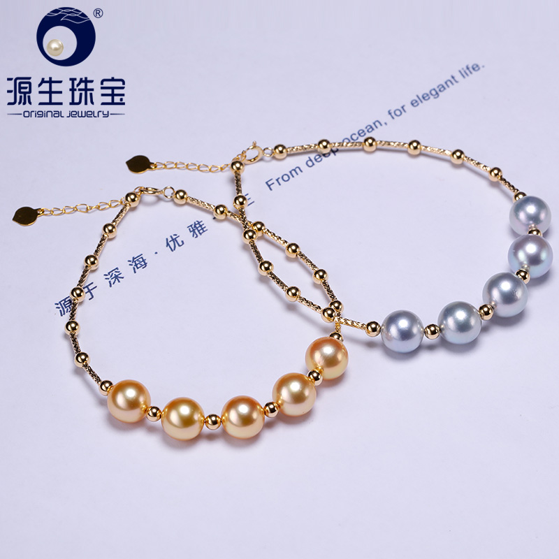 YS 18K Gold Bracelet Hanadama Japanese Akoya Saltwater Pearl Bracelet