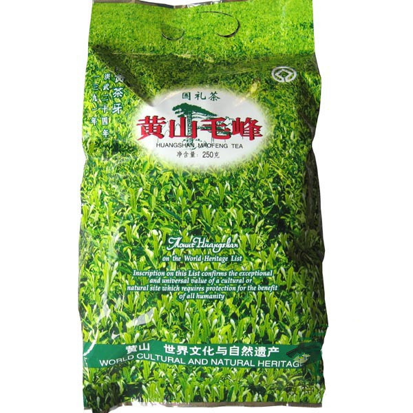 250g green tea real organic new early spring huangshan maofeng tea green fragrance chinese green tea