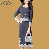 European and American goddess fashion knitting set skirt female autumn winter 2018 new leisure early autumn two dresses