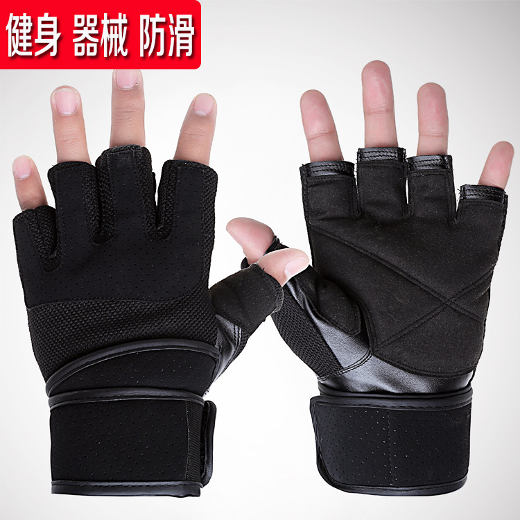 Fitness Gloves semi finger exercise training anti slip gloves