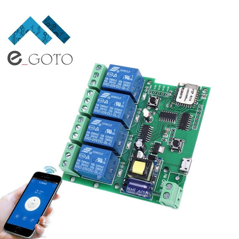 220 V 4 Canal Wifi Relais Module Téléphone APP Sans Fil Télécommande WIFI Commutateur Jog Auto-Verrouillage Interlock 433 M Pour Smart Appareils