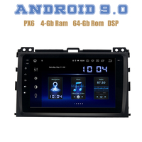 PX6 Android 9.0 Car GPS Radio player for toyota Prado 120 2002 2009 with DSP 4+64GB wifi usb Auto Stereo