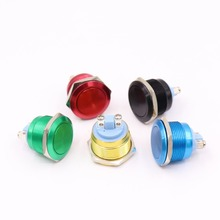 Metal Push Button Switch Waterproof IP65 Oxidation Self Reset Momentary 22mm Red Blue Black Green Yellow Color 1NO Flat round 6pcs 22mm momentary push button switch red green blue yellow black white normal open normal close