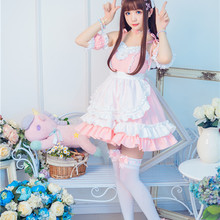 2019 Cosplay Costume Lolita White and Pink classic maid outf