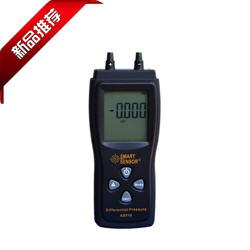 New arrival Smart sensor Brand AS510 Differential Pressure Meter Manometer 0~100hPa negative vacuum pressure meter lcd pressure gauge differential pressure meter digital manometer measuring range 0 100hpa manometro temperature compensation