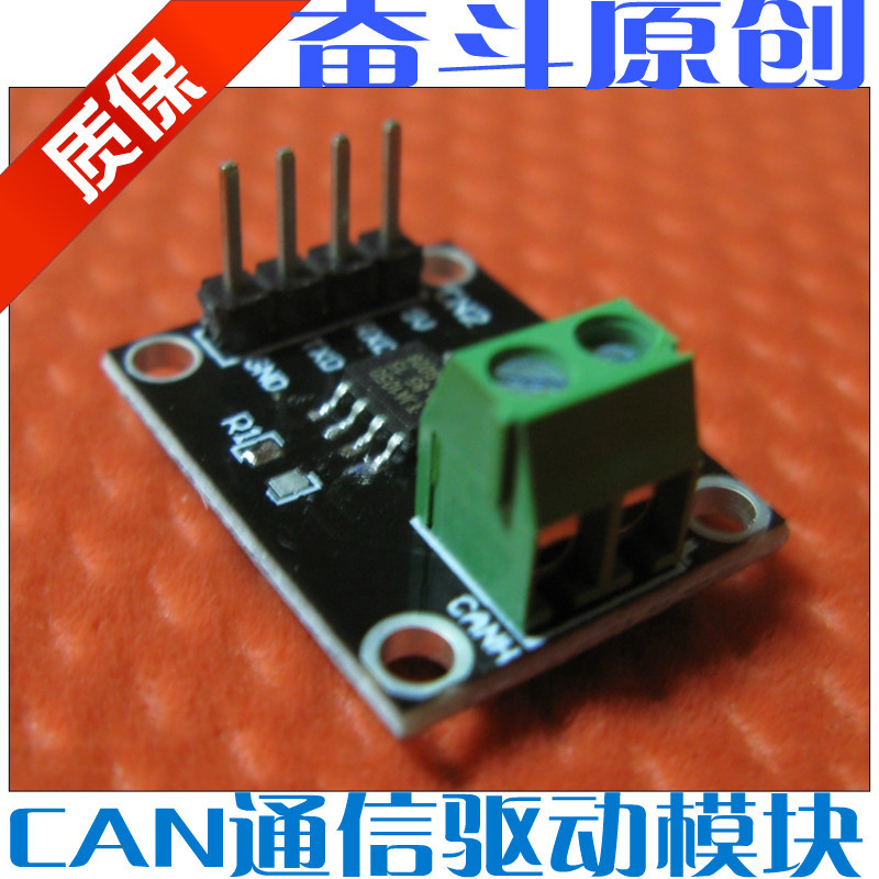 FREE SHIPPING Stm32 Development Board Tja1050 Can Interface Module