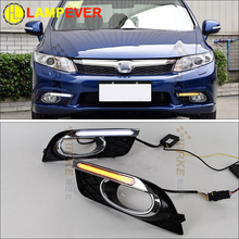 LED DRL Kit For Car Daylight Daytime Running Lights For Honda Civic 2012-2014 LED Light Bar Style with Yellow Signal Fog Cover