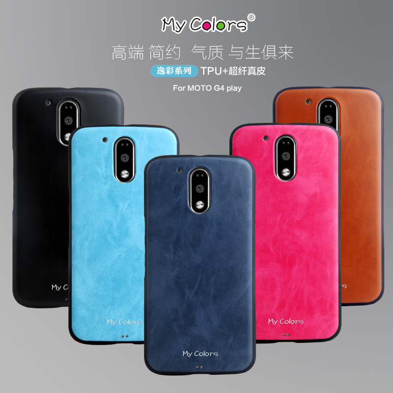 lowest price 87059 8eb80 US $6.99 |For Moto G4 Play Case TPU + PU Leather Back Covers For Motorola  Moto G4 Play Cover Soft Shell Ultra Thin Business Style Funda on ...