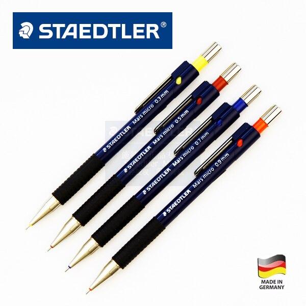 все цены на Germany STAEDTLER micro 775 Mechanical Pencil Professional Design Graphics Mechanical Pencil 0.3|0.5|0.7|0.9 MM 1PCS онлайн