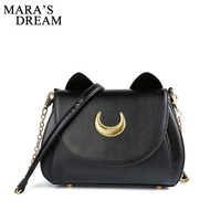 fe4b9eee26742 Mara S Dream Brand Sailor Moon Bag Ladies Handbag Black White Cat Luna Moon  PU Leather