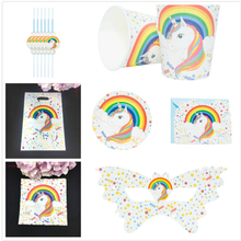 92pcs/lot Unicorn theme birthday party plates banner unicorn card kids favors cups dishes