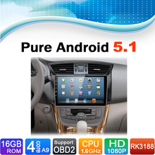 Pure Android 5.1.1 System Car DVD GPS Navigation System for Nissan Sylphy 2013-2015