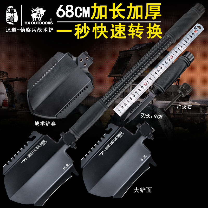 HX OUTDOORS Scouting outdoor multi-functional engineering shovels camping self-defense folding Tibetan mastiff shovels 2017 military tactical multifunction functional camping shovels folding spade survival tool stainless steel engineering shovels