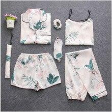 Пижама женская атласная розовая в полоску, комплект из 7 предметов, нижнее белье, одежда для сна, домашняя одежда для женщин