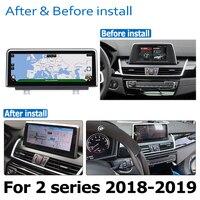 hd מסך DVD רדיו לרכב נגן עבור BMW סדרה 2 2018 ~ 2019 EVO אנדרואיד 8.0 עד Autoradio ניווט GPS HD מסך מגע (3)