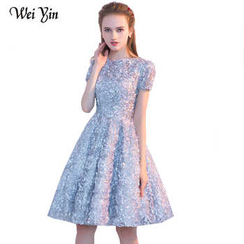 WEIYIN Robe De Soiree New Gray Pink Evening Dresses Bride Short Sleeves Lace Flower Short Elegant Champagne Party Formal Gowns
