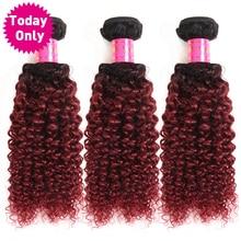 [Сегодня только] бордовый Ombre бразильский волосы курчавые переплетения Человеческие волосы Связки 1B 99j не Волосы Remy можно купить 3 или 4 пучки