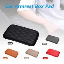 カーアクセサリー自動車インテリア用品ユニバーサルアームレストボックスカバー増加パッドアームレストボックスパッドカップパッド快適な中央ハンドパッド
