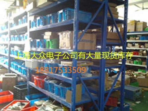 Original IGBT module 2MBI300P-140 2MBI300N-060 , please contact