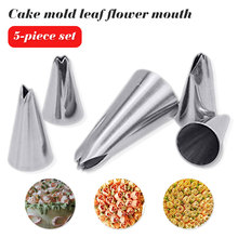 цена на Dessert Decorating Pastry Fondant Tools Leaves Nozzles Stainless Steel Icing Piping Nozzles Tips cake decorators 5Pcs