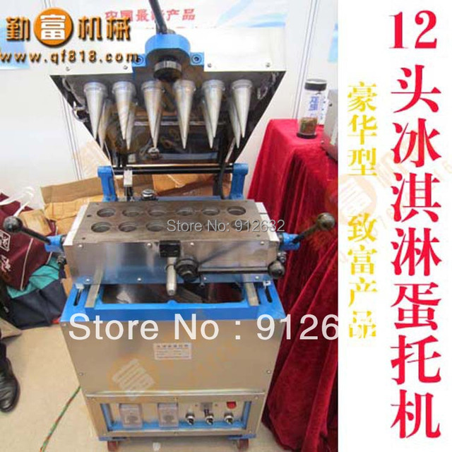 12 eggs tray Ice cream cone machine, factory supplier for Ice cream maker machine By Oceanship