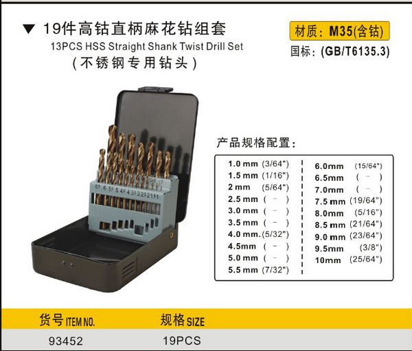 BESTIR taiwan made excellent HSS straight shank M35 cobalt high speed steel twist drill bits set
